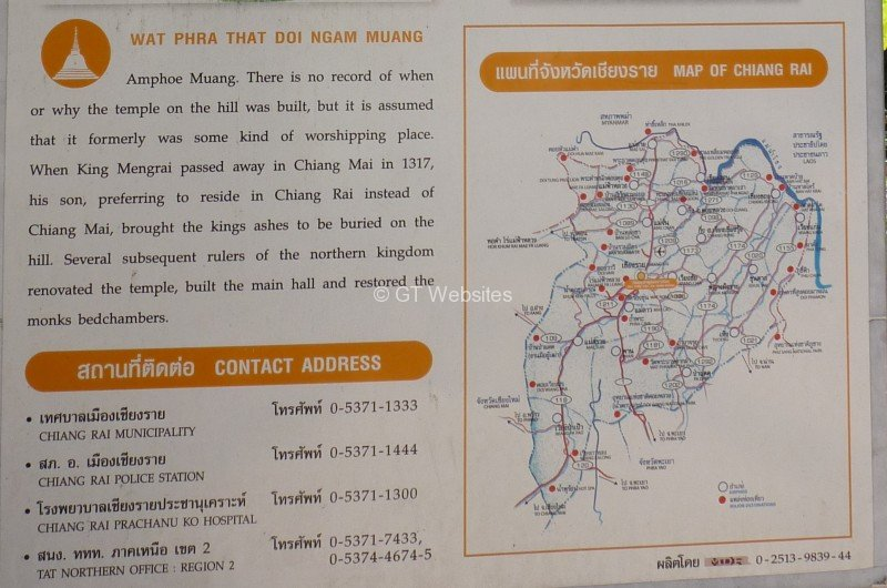 Wat Phra That Doi Ngam Muang  The GT Rider