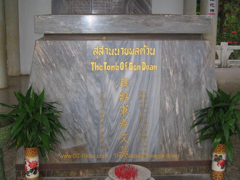 General Duan's Tomb