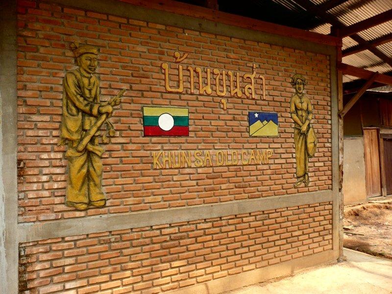 The Khun Sa Museum