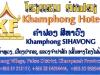 khamphongpakxe