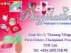 phoyphailin