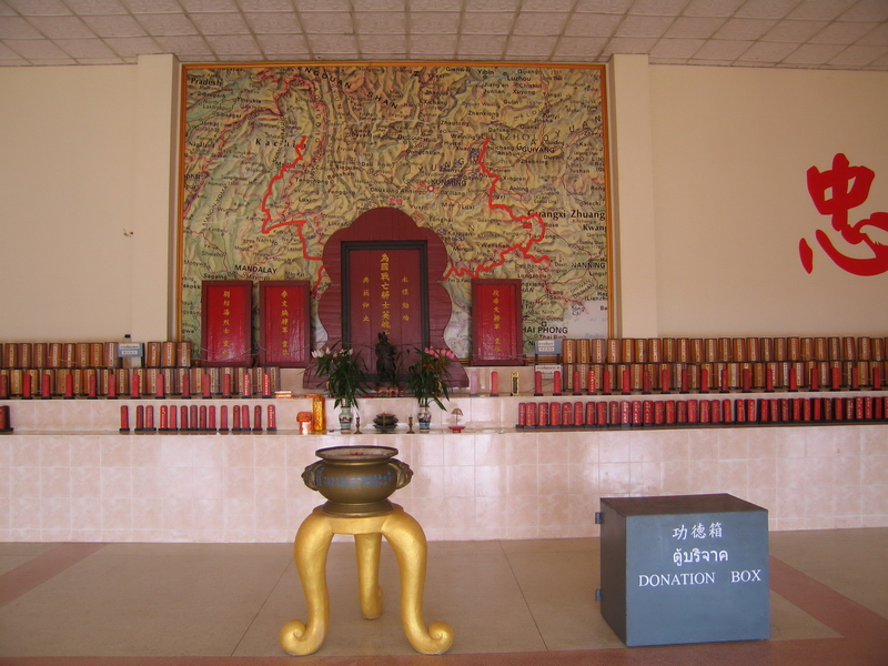The Chinese Martyrs' Memorial Museum