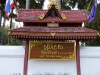 wat-sri-khom-kham-1