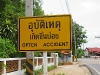 route-1091-nan-chun-008