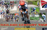 2017 Thailand Century Tour Bicycle