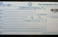 Thailand - new immigration form to be introduced
