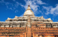 Myanmar - Shwesandaw Pagoda, Bagan, closed