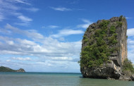Thailand - Satun the first UNESCO Global Geopark in Thailand
