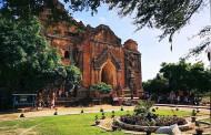 Myanmar - Bagan World Heritage status threatened by landscaping.