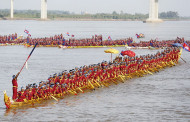 Cambodia - World's longest dragon boat record!