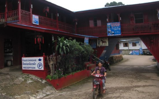 Shine Sane Guesthouse - Doi Mae Salong