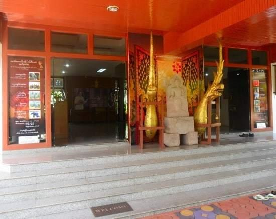 Ho Watanatham Nithat - Phayao Museum